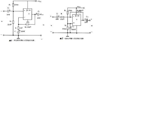高的音频交流放大电路中常采用高速低噪声的集成运放,如双运放的4558