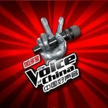 2012年第1届中国好声音