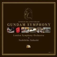 gundam 30th anniversary gundam symphony