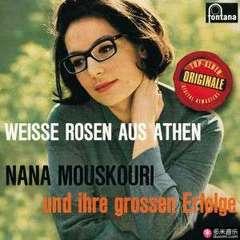 """vor 50 jahren erschien das lied """"weiße rosen aus athen"""", das eine hübsche griechin mit markanter bri"""