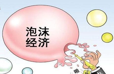 张铱珃:20世纪80-90年代日本政策失当与泡沫经济