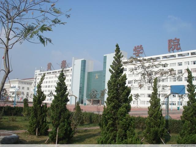 青岛黄海学院建有国际交流中心