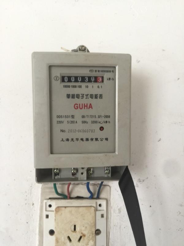 单相电子式电能表如何偷电图解