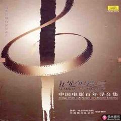 记忆的符号cd8 童年的风筝