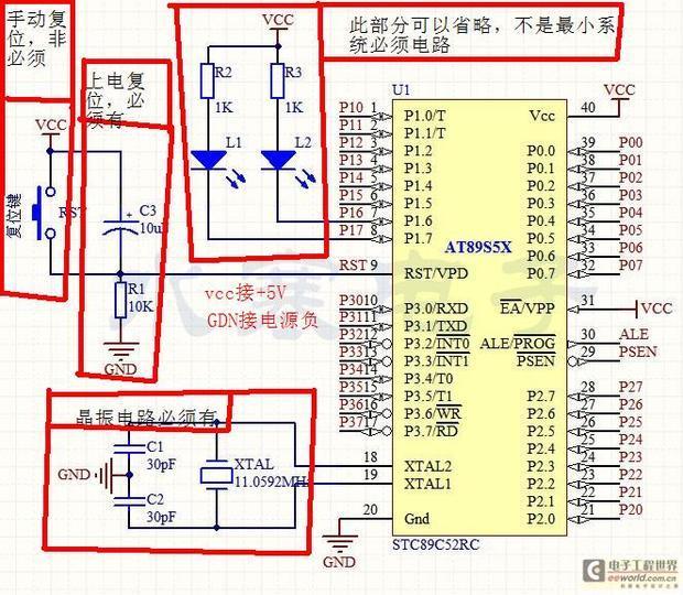 求光立方灯珠连接及控制的电路图 2x2x2就行