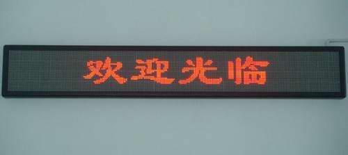 led显示屏可按像素尺寸装配成各种结构