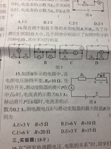 acac电路示意图