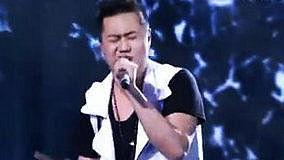 我爱他 20130714 中国梦之声 现场版