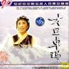 20世纪中华歌坛名人百集珍藏版 才旦卓玛