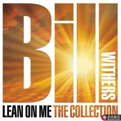 lean on me: the collection