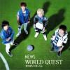 world quest / ポコポンペコーリャ 通常盤 (single)