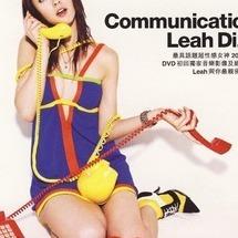 communication!!!