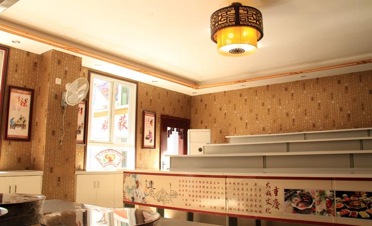 中式高中教室设计