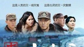大哥 电影《南方大冰雪》主题曲
