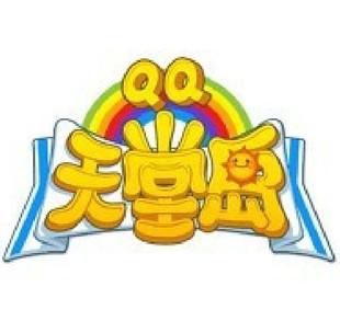 qq天堂岛logo 一.