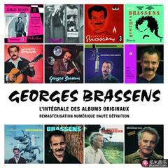intégrale des albums originaux