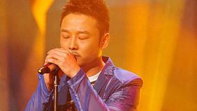 我要快乐 中国最强音第十一期 现场版