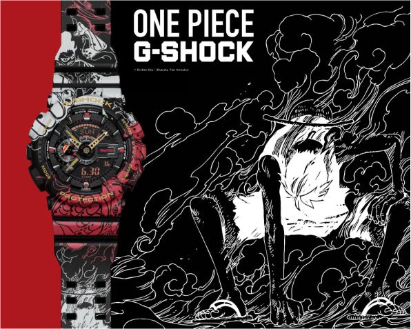 青春,狂热集结 G-SHOCK联手《ONE PIECE》及《七龙珠Z》发布超燃联名款