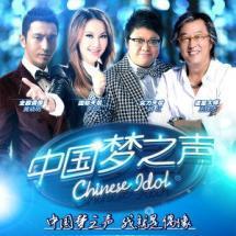 《中国梦之声》20进12第二场
