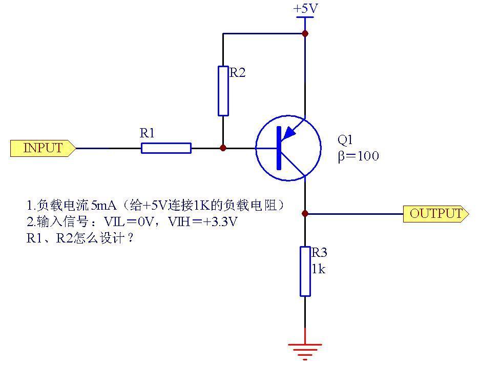 bt33d丁三极管脚接线图