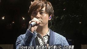 I Love You Music Station 20130503 现场版