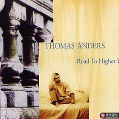 road to higher love