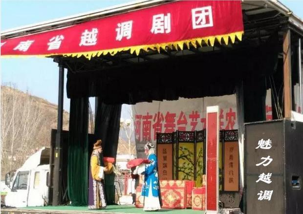 """河南素有""""戏曲之乡""""之美称,主要有豫剧,曲剧,越调,豫东调,四平调,豫东"""