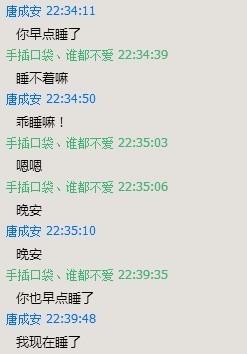 中文 情感 软件 推荐?   知乎