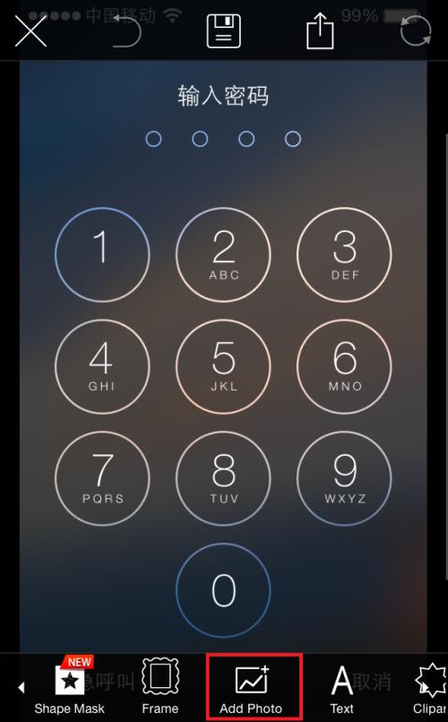 手机密码屏幕